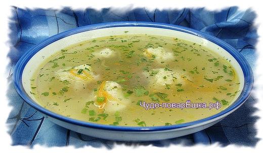 Суп с манной крупой рецепт пошагово