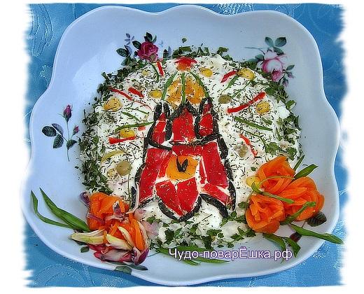 Салат Майский праздник