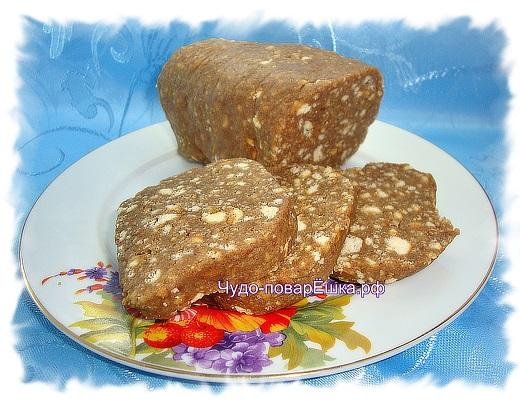Печенье Щербет