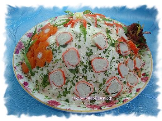 Салат Праздничный