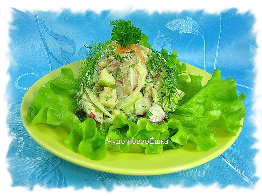 Салат из сельди, редиса, яблок