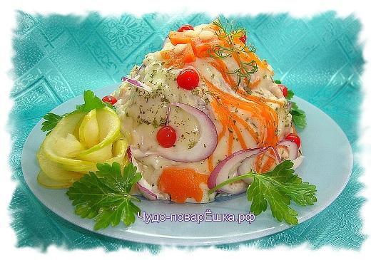Салат Вкусный этюд