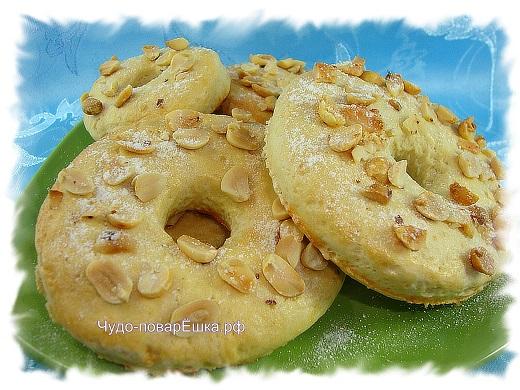 Песочные кольца с арахисом Вкус детства