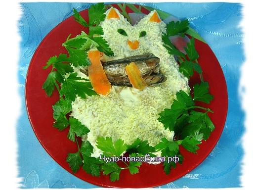 Салат Кот рыболов
